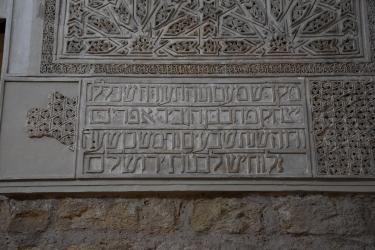 04_SynagogueC