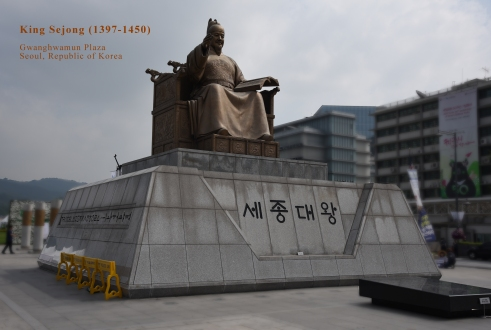 King Sejong is credited with creating the Korean written language. http://asiasociety.org/education/king-sejong-great