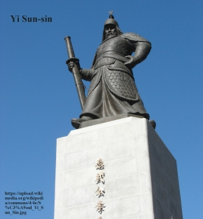 "Admiral Yi Sun-Sin defeated the Japanese navy in 1598 by using a metal covered boat that repelled flaming arrows. While he died in the battle, he is remembered for his last words: """"The war is at its height -- wear my armor and beat my war drums. Do not announce my death."" https://en.wikipedia.org/wiki/Yi_Sun-sin"
