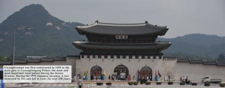 02_Gwanghwamun