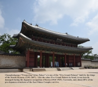 03_Changdeokgung