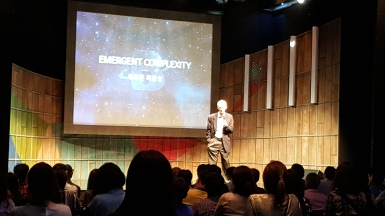 Speaking at Big History Academy of Korea: Talk Concert in Seoul