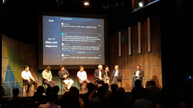 Discussion at Big History Academy of Korea: Talk Concert in Seoul